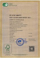 FSC (wood+pellets) 2020_page-0001